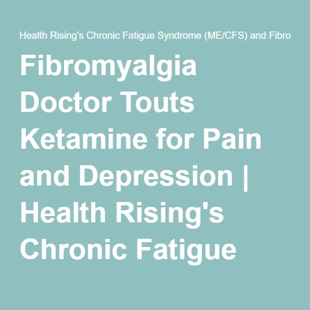 dating and fibromyalgia
