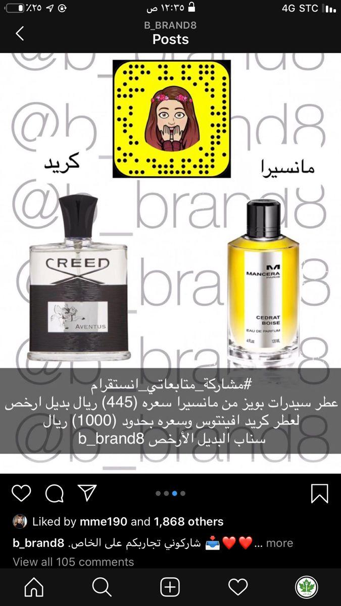 Pin By Yosha On بديل ارخص Mancera Perfume Fragrance