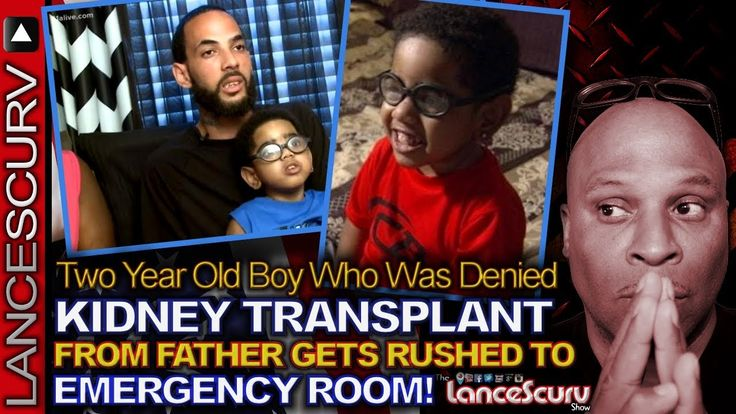 Two Year Old Boy Who Was Denied KIDNEY TRANSPLANT GETS RUSHED TO EMERGEN...   ***************************   #TO #THE #BLACK #NATION   #CONTRIBUTE #SAVE #OUR #OWN   #THE #DEVIL #SETTING #THIS #BABY #UP #TO #DIE   #AND #SHARE #OUT #TO #ALL #YOUR #SOCIAL #MEDIA   #IF #YOU #ARE #ACTIVE #OR #NOT #ANYMORE    https://www.change.org/p/emory-hospital-approve-life-saving-kidney-transplant-for-2-year-old-boy-before-it-s-too-late?recruiter=9526850&utm_source=share_sponsor_thank_you&utm_medium=copylink