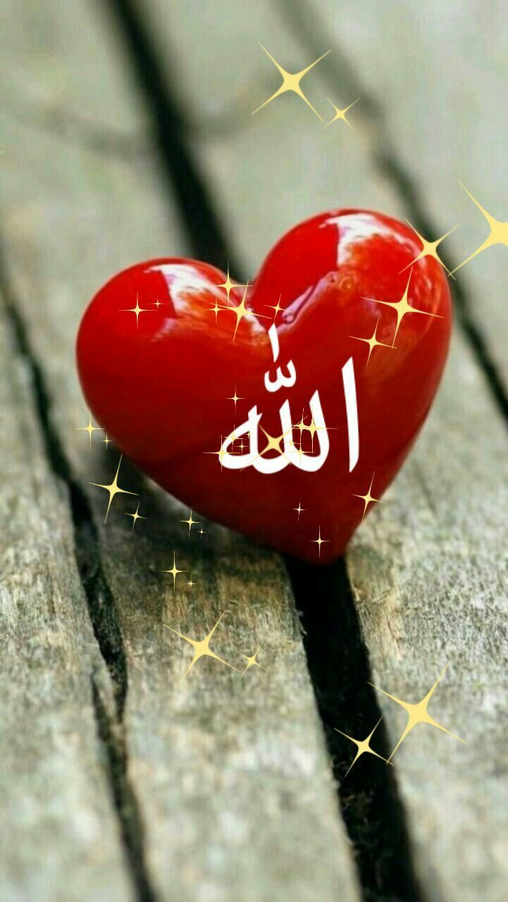 Allah Name Image Beautiful Wallpaper Islamic Wallpaper Allah Wallpaper Quran Wallpaper