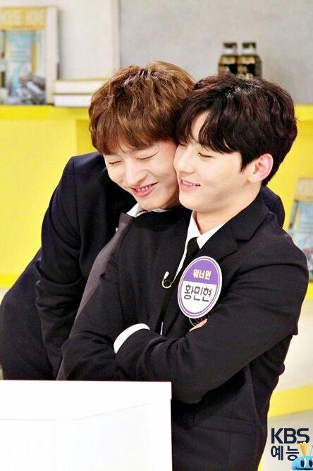 So Sweet♡♡♡ Jisung, Minhyun