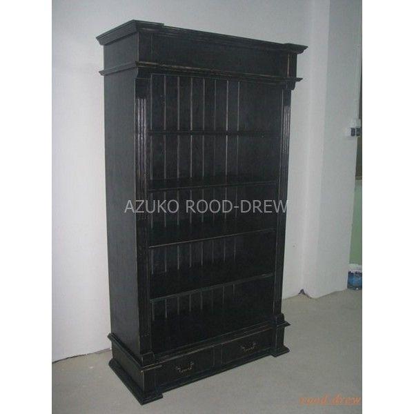 Regał drewniany woskowany Zefir Reg 03