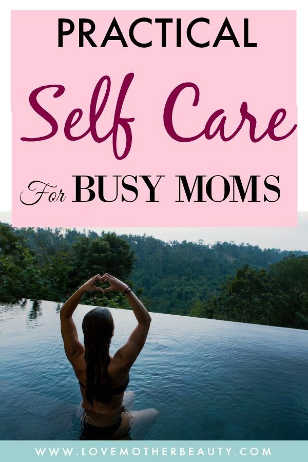 Self care routines, activities and ideas are so important for busy moms.  How can you make it possible to fit small moments of self care into your life?