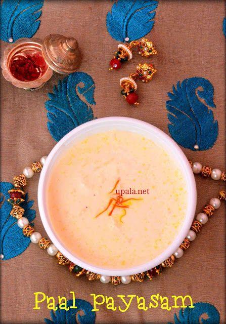 paal payasam/Rice kheer/Akki payasa http://www.upala.net/2015/12/paal-payasamrice-kheerakki-payasa.html