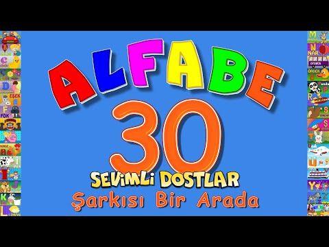 ABC Alfabe 30 Şarkı bir arada Sevimli Dostlar Eğitici Çizgi Film Çocuk Şarkıları Videoları - YouTube