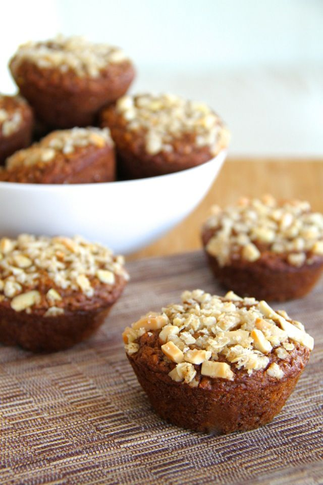 Applesauce Oatmeal Muffins || runningwithspoons.com