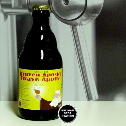 Aunque hayan hecho la etiqueta con el paint, la cerveza está cojonuda