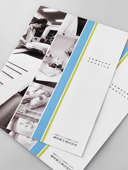 パッケージ製造・会社案内デザイン制作|会社案内 パンフレット専科
