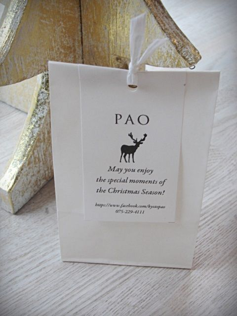 concept store PAO kyoto | Christmas packaging & tag