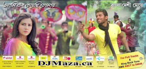 Download Jaaz Multimedia-(Mashup 2016) - GenYoutube.net