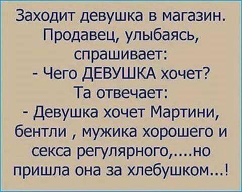 https://ok.ru/profile/538515440388/statuses/65339869629188