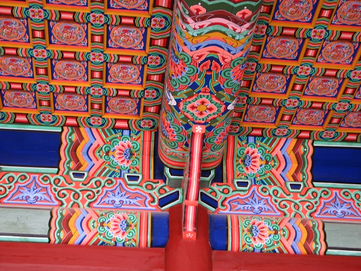 Ceiling of a Korean Palace