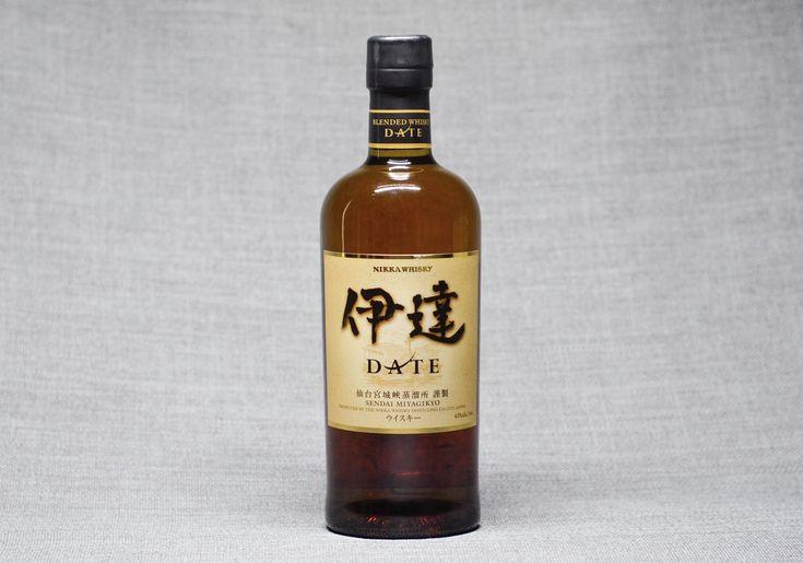 🥃 - Whisky #1 @ The Whisky Show Sydney Nikka Date - from WHISKYDIRECT.COM.AU Japanese Blended Whisky Citrus, Malty Goodness, Subtle Smoke