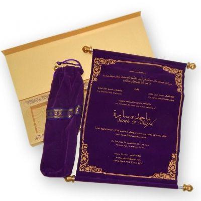 Bsi 1010 The Wedding Cards Online