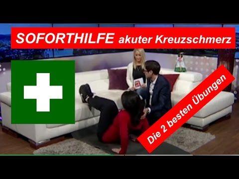 2 BESTE Übungen bei Hexenschuss, Ischias & Bandscheibenvorfall: um akute Schmerzen SOFORT zu lindern