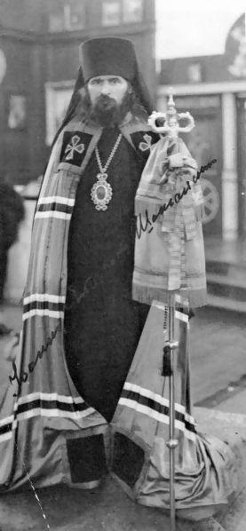 St. John Maximovitch/ of Serbian origin/ graduate of Belgrade University