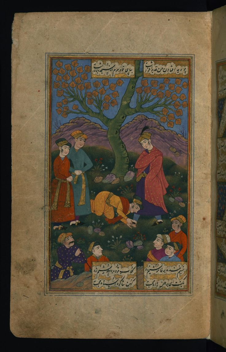 On this folio from Walters manuscript W.649 the author, Naw'i Khabushani, prostrates himself before Prince Daniyal, son of Emperor Akbar, to whom he dedicated this poem.  Date1657  AD (1068  AH) (Safavid; Mughal)  Mediumink and pigments on laid paper  DimensionsHeight: 23.5 cm (9.3 in). Width: 14.5 cm (5.7 in).