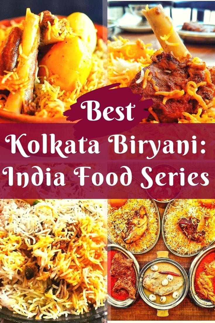 The Potato In Mutton Biryani Of Kolkata And Where To Find The Best One Orange Wayfarer In 2020 Travel Food Foodie Travel Culinary Travel
