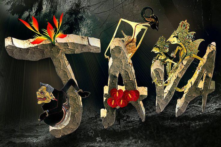 Calm, Java Indonesia Puppet characters, Java ~ Indonesia: Semar, Arjuna, Rama and Shinta.