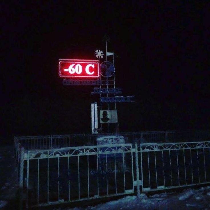 Alors que des températures douces englobent une grande zone contiguë des États-Unis cette semaine, certaines parties de la Sibérie connaissent des températures inférieures à moins 51 degrés Celsius et nous ne sommes qu'en novembre. On a...