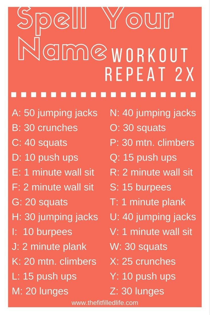 Spell Your Name Workout The Fitfilled Life Spell Your Name Workout Workout Names Spell Your Name