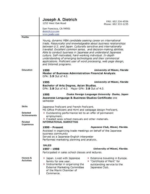 Windows 7 3-Resume Templates Sample resume templates, Resume
