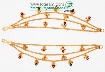 22 Karat Gold Ear Chain (Matilu) - 1 Pair - GEM087 - Indian Jewelry from Totaram Jewelers