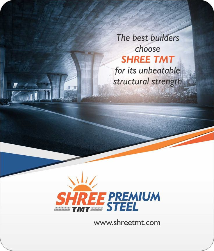 Shree TMT is leading steel suppliers, steel dealers , tmt bars suppliers , premium steel suppliers, iron and steel suppliers in Hyderabad , Telangana