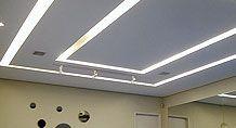4R Divisórias | Forros de PVC, Isopor, Modulados
