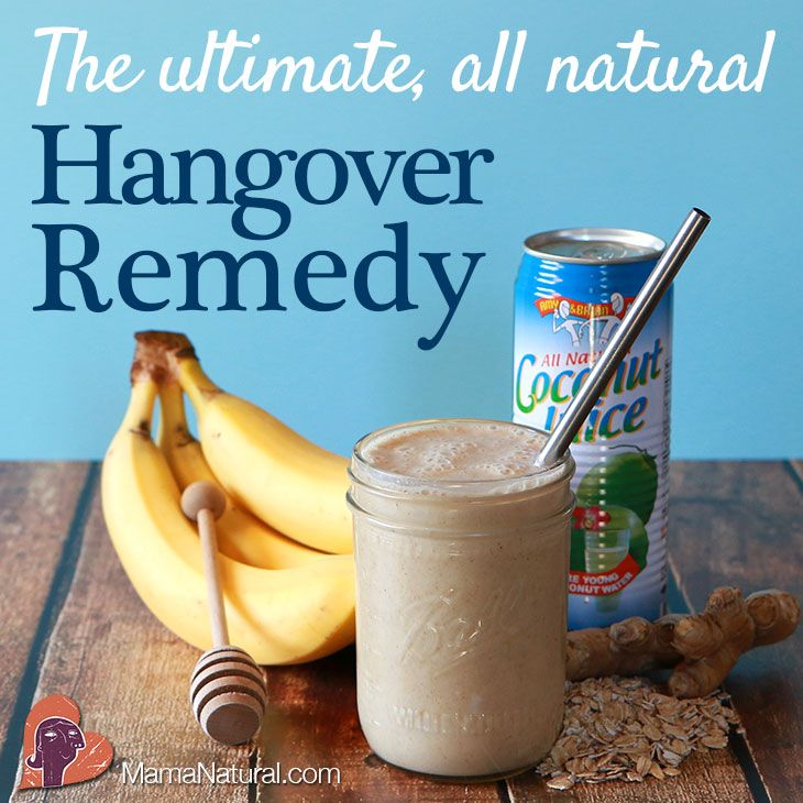 The ultimate, all-natural hangover remedy. See how to make it - and why it works - at http://MamaNatural.com