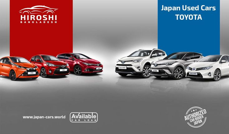 #Toyota_Car_models #HiroshiBangladeshLtd We Understand Your Budget and Expectation- Let Us Manage that    There are a couple of ways of processing each of the categories basically gives authority to choose automobiles of Toyota car models as per your demand and ability.