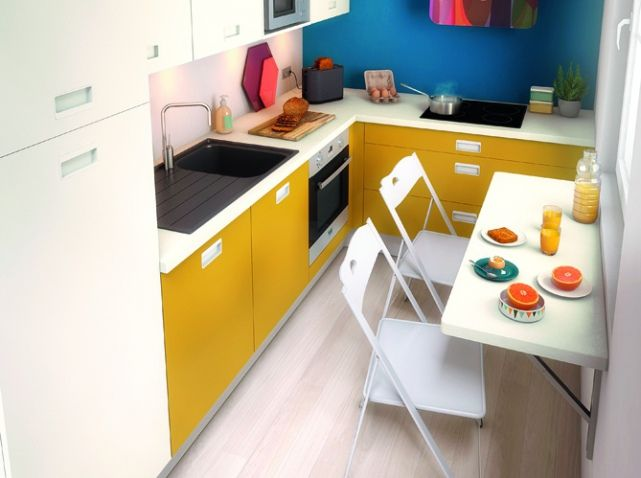 Cuisine color e jaune socooc cuisine kitchen for Deco cuisine coloree