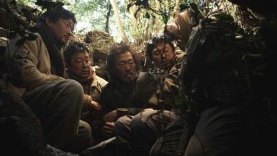 """Jiseul"": Więcej niż martyrologia"