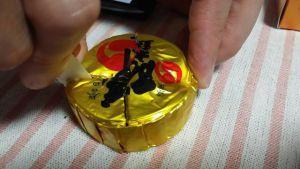 【熊本のお土産と言えばこれ!】「誉の陣太鼓」 お菓子の香梅