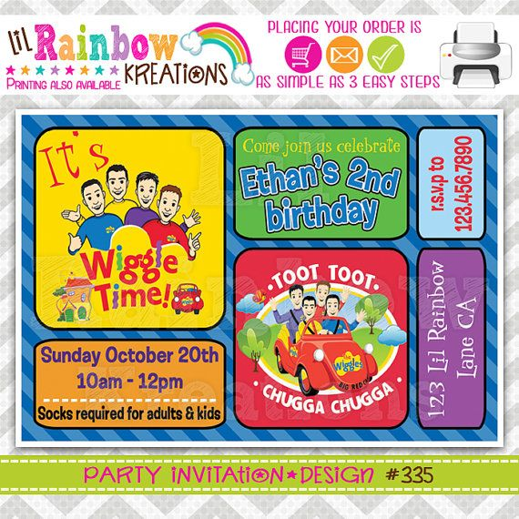 335 DIY Let's Wiggle Around Party Invitation by LilRbwKreations