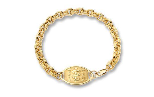 Gold-Filled Double Cable-Link Bracelet - Standard Emblem   Australia MedicAlert Foundation  #medicalert #medical_ID #medical_bracelet #safety