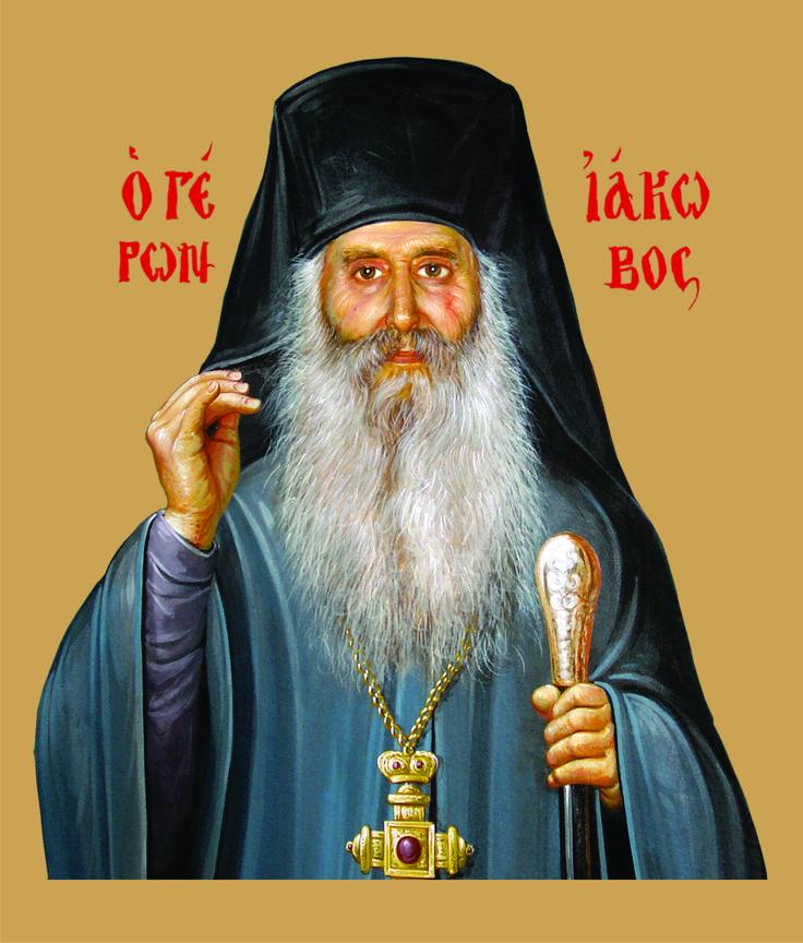 """Ο Μακαριστός Ιάκωβος Τσαλίκης-«Με νομίζουνε χαζό και τρελό». Orthodox Elder Iakovos (Jakob) Tsalikis.- """"They think I am a fool and crazy."""""""