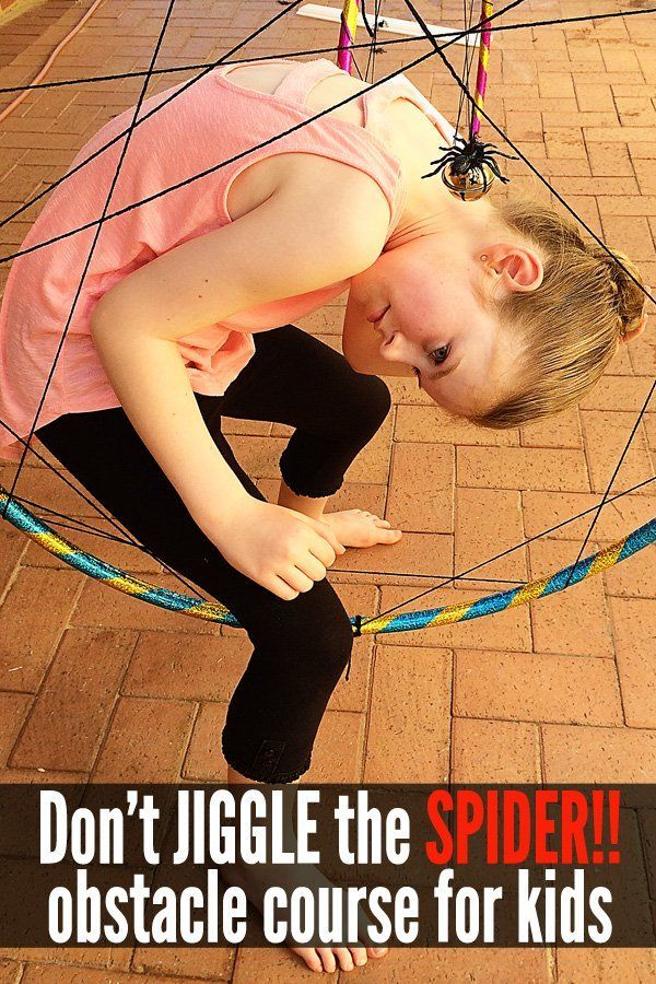 Don't Jiggle the Spider!! Halloween Obstacle Course Fun for Kids