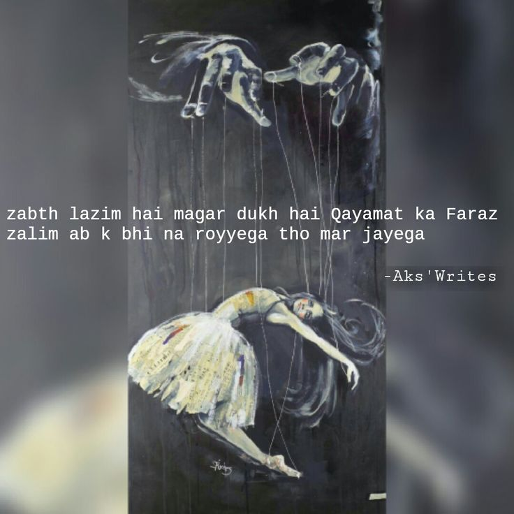 14 Best Poet - Jaun Elia Images On Pinterest