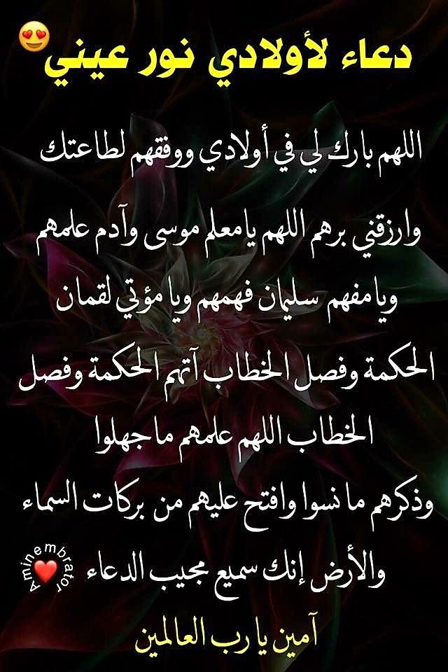 Pin By Oum Mohamed On I Love Allah Quran Islam The Prophet Miracles Hadith Heaven Prophets Faith Prayer Dua حكم وعبر احاديث الله اسلام قرآن دعاء Islam Facts Islamic Phrases Quran