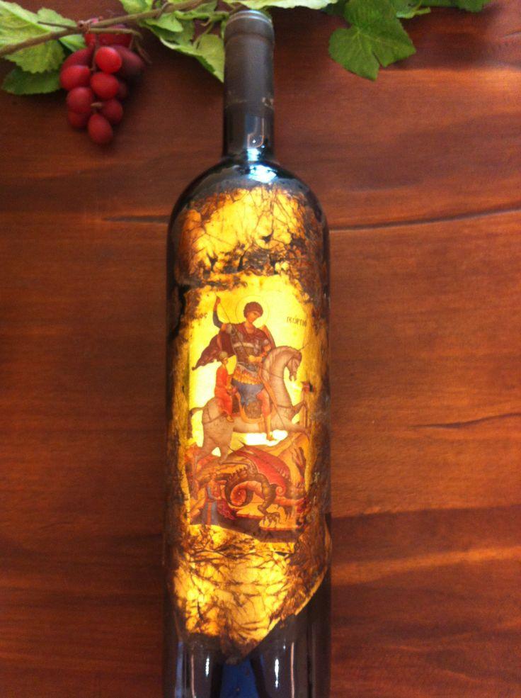 Το κρασί του Αη-Γιώργη