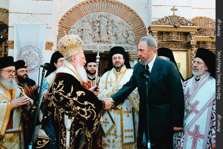 Χριστουγεννιάτικες ευχές του Φιντέλ Κάστρο στον Οικουμενικό Πατριάρχη Βαρθολομαίο | Amen.gr - Πύλη Εκκλησιαστικών Ειδήσεων