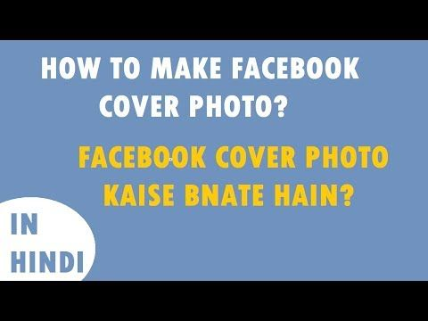 [HINDI]HOW TO MAKE FACEBOOK COVER PHOTO?BY ABDUL BASIT - (More Info on: http://LIFEWAYSVILLAGE.COM/videos/hindihow-to-make-facebook-cover-photoby-abdul-basit/)
