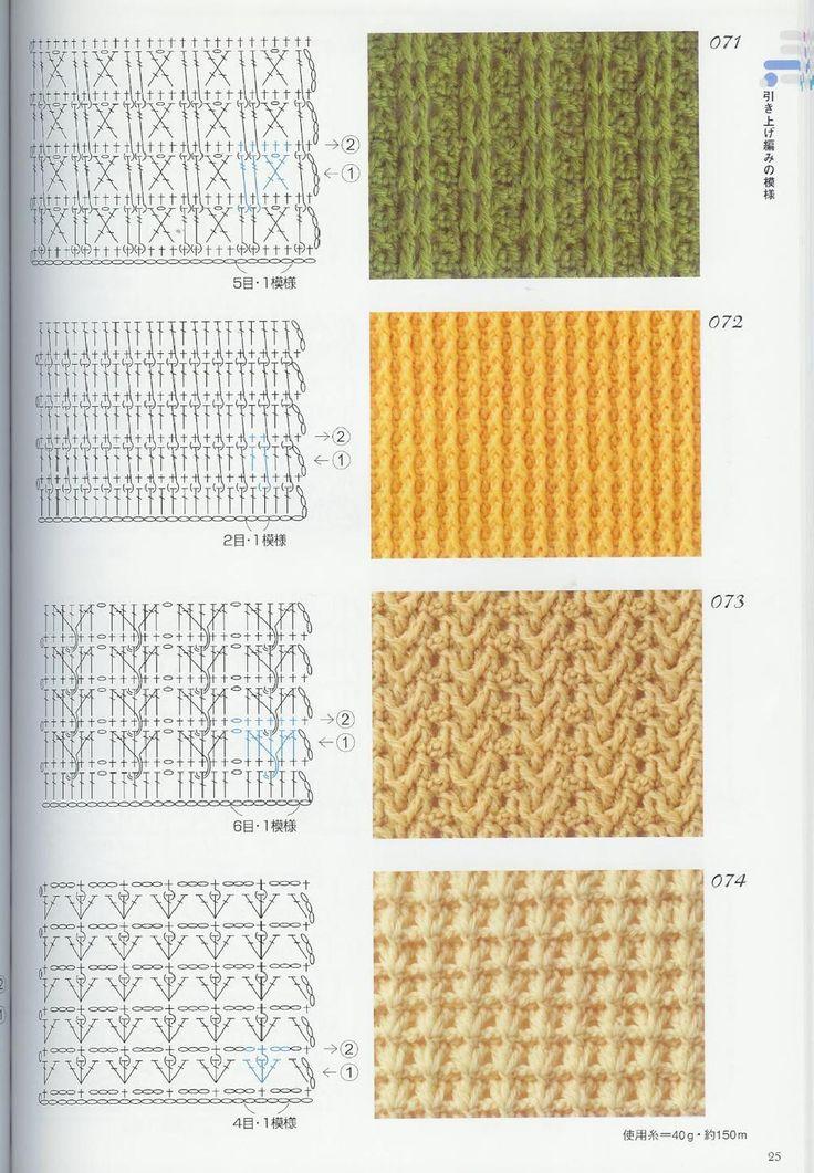 ISSUU - Crochet patterns book 300 by Irini Fotiadi