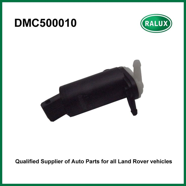 DMC500010 hot car Motor and Pump with Front & Rear Washer for Discovery 3 2005-2009 Range Rover Sport 2005-2009 auto spare parts