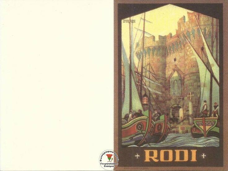 Γεωργαλλίδης Σταύρος η Ρόδος του Χτες   Ρόδος. Διαφημιστική καρτ ποστάλ 1929 ..