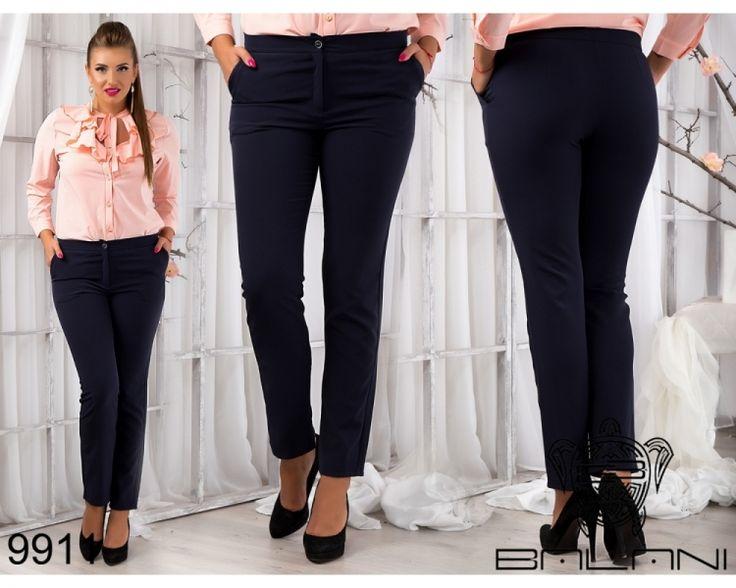 Одежда Стильные брюки - 9911