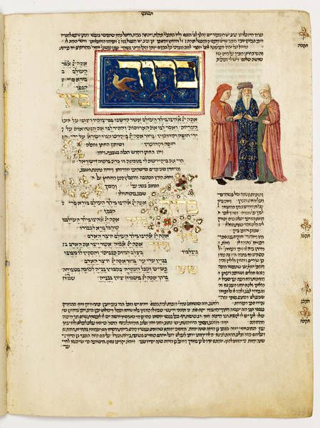© The Israel Museum, Jerusalem, Marriage Ceremony. Fol. 120v. The Rothschild Miscellany. Northern Italy. ca. 1460-80. Handwritten on vellum; brown ink, tempera, gold and silver leaf; square and semi-cursive Ashkenazic script. Height: 21 cm; Width: 15.9 cm. Gift of James A. de Rothschild, London. Accession number: B61.09.0803o.s.; 180/051. Download
