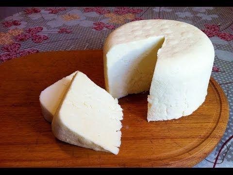 Домашний Сыр из Молока(Очень Вкусный)/Cottage Cheese From Milk/Простой Пошаговый Рецепт - YouTube