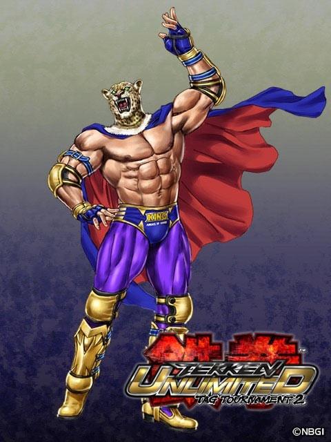 King Tekken Shunya Yamashita